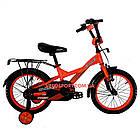 Детский велосипед Crosser Street 16 дюймов оранжевый, фото 2