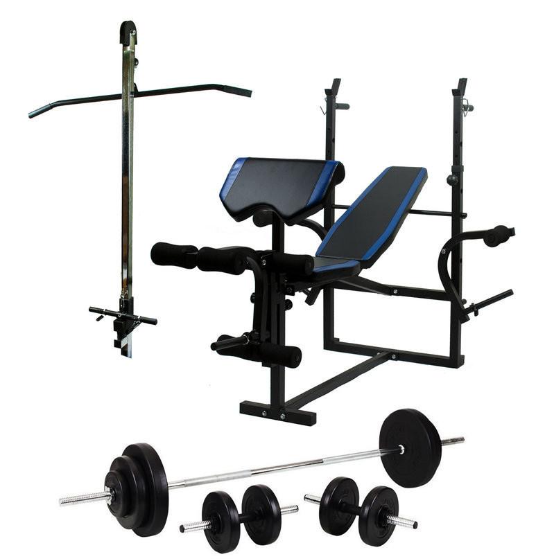 Скамья для жима 7FIT L710 с тягой и партой Скотта + Штанга 110 кг + Гантели 2*21 кг