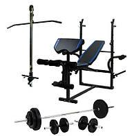 Скамья для жима 7FIT L710 с тягой и партой Скотта + Штанга 110 кг + Гантели 2*21 кг, фото 1