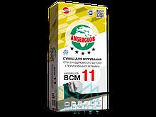 Клей для газобетона Anserglob ВСМ-11, 25 кг/м