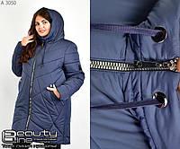 Длинная женская куртка-пальто на синтепоне Размеры 48.50.52.54.56.58 382aafd2c7b62