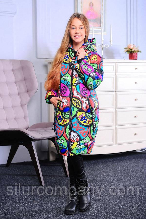 2c621b7c3f5c3 Интернет магазин Модняга предоставляет широкий выбор детской верхней одежды  для девочек от 4-х до 12 лет. Вы сможете подобрать любые детские куртки, ...