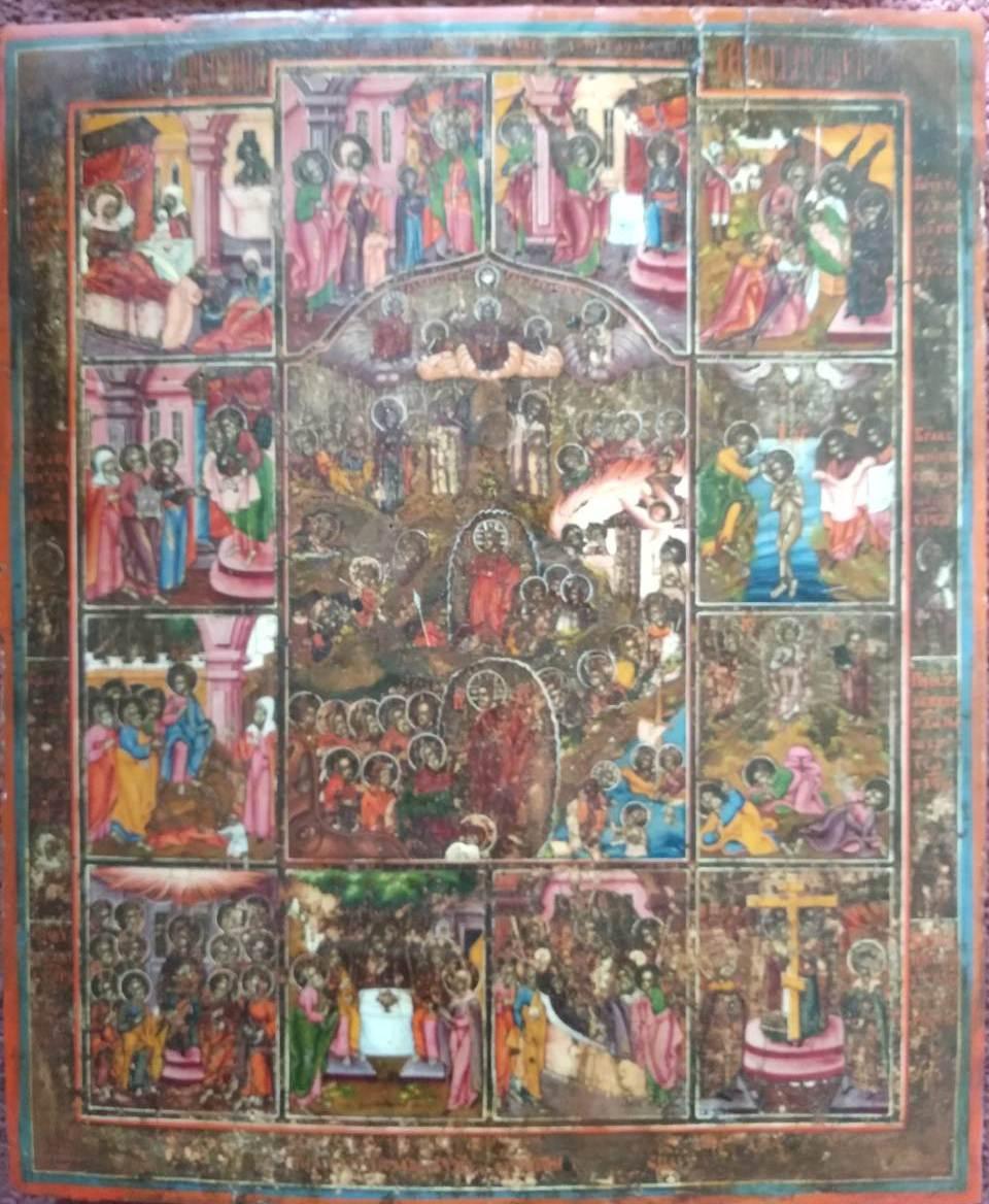 Икона Праздники Россия 19 век