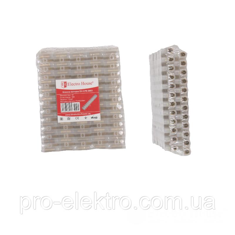 Клеммная колодка (полиэтилен) EH-CPE-0003 10A-10mm2