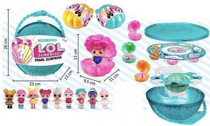 """Лялька сюрприз LOL BB61 """"Лол Pearl Surprise"""" Перловий кулю в черепашці (аналог морський сезон)"""