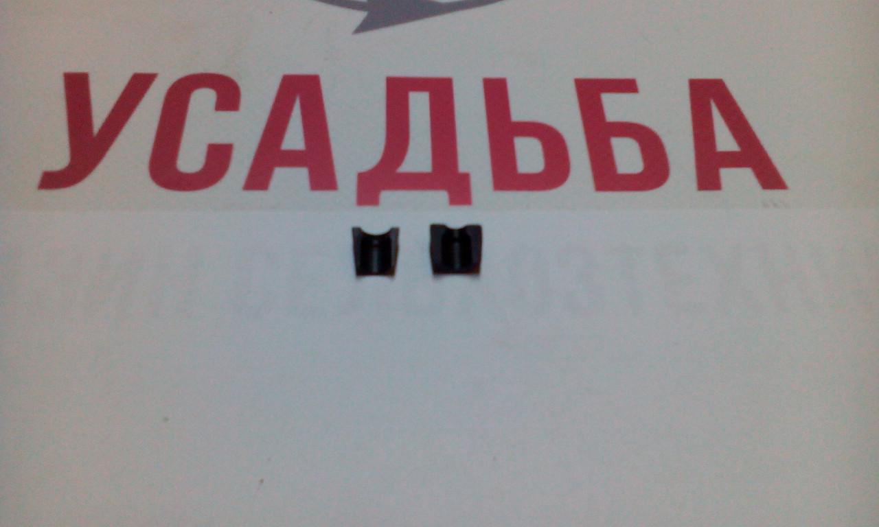 Сухарь клапана (комплект 2 шт) 178F