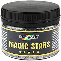 Глиттер Kompozit Magic Stars 60 гр Бриллиант 742246