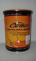 CarMen Биндер базовый бесцветный 1л