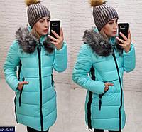 Женская Тёплая Зимняя КУРТКА Белая, Черная, Бирюза, Пудра