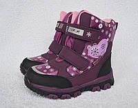 Термоботинки, сноубутсы для девочки ТомМ. 27-32 размер. Модель 36-64Е