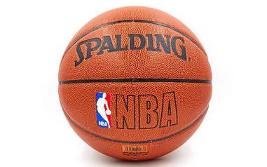 Мяч баскетбольный PU №7 SPALD BA-4255