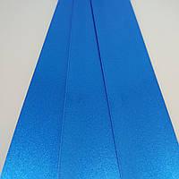 Жалюзі горизонтальні колір 776 Синій металік