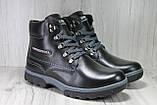 Подростковые ботинки для мальчиков натуральная кожа и цигейка Konors, фото 3