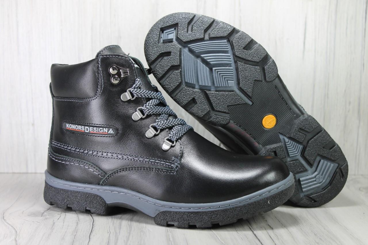 Подростковые ботинки для мальчиков натуральная кожа и цигейка Konors
