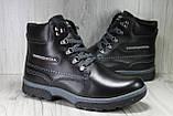 Подростковые ботинки для мальчиков натуральная кожа и цигейка Konors, фото 2