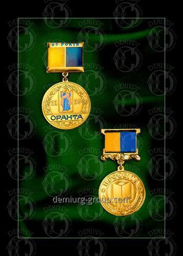 "Медаль ""Оранта"""