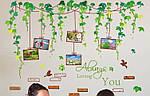 Самоклеющаяся  наклейка  на стену Ветки и рамки, фото 2