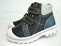 Демисезонные ботинки Bi&Ki. Размеры 31.