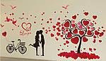 Самоклеюча наклейка на стіну Закохана пара (147х72см), фото 2