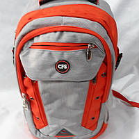 Рюкзак Backpack 19  с ортопедический спиной и металлической  пластинкой