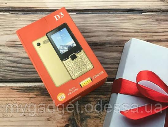 Мобильный телефон Samsung D3 DualSim 2200 mAh