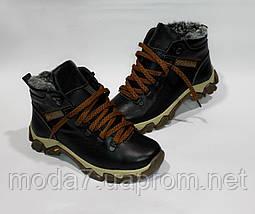 Детские подростковые зимние ботинки Columbia, фото 3