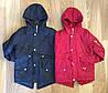 Куртка для мальчиков оптом, Setty Koop, 1-5 лет., арт.AP1620