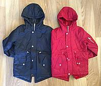 Куртка для мальчиков оптом, Setty Koop, 1-5 лет., арт.AP1620, фото 1