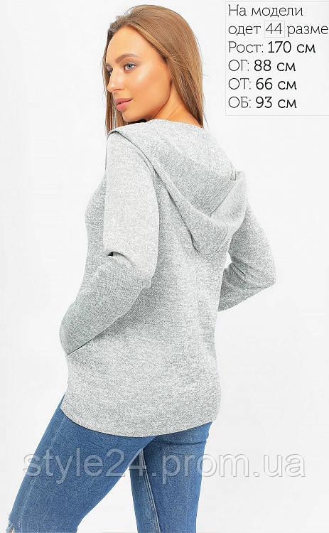 Жіночий ангоровий джемпер з капюшоном.Р-ри 42-48  продажа 0ec9ce4e0bc0f