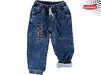 Утепленные джинсы  для мальчика 4 года