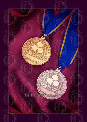 """Медаль """"Почесній випускник"""", фото 2"""