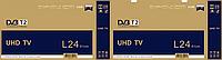 L24 Телевизор LED 24 дюйма TV HD HDMI A+ T2 + 12V, фото 1