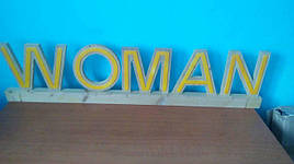 Деревянные таблички, вывески Women, Man для витрин, отделов магазина