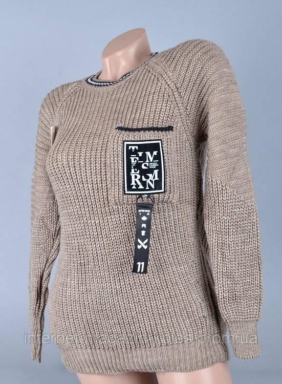 Теплый женский бежевый свитер