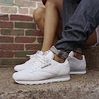 Кроссовки Reebok classic leather white белые женские