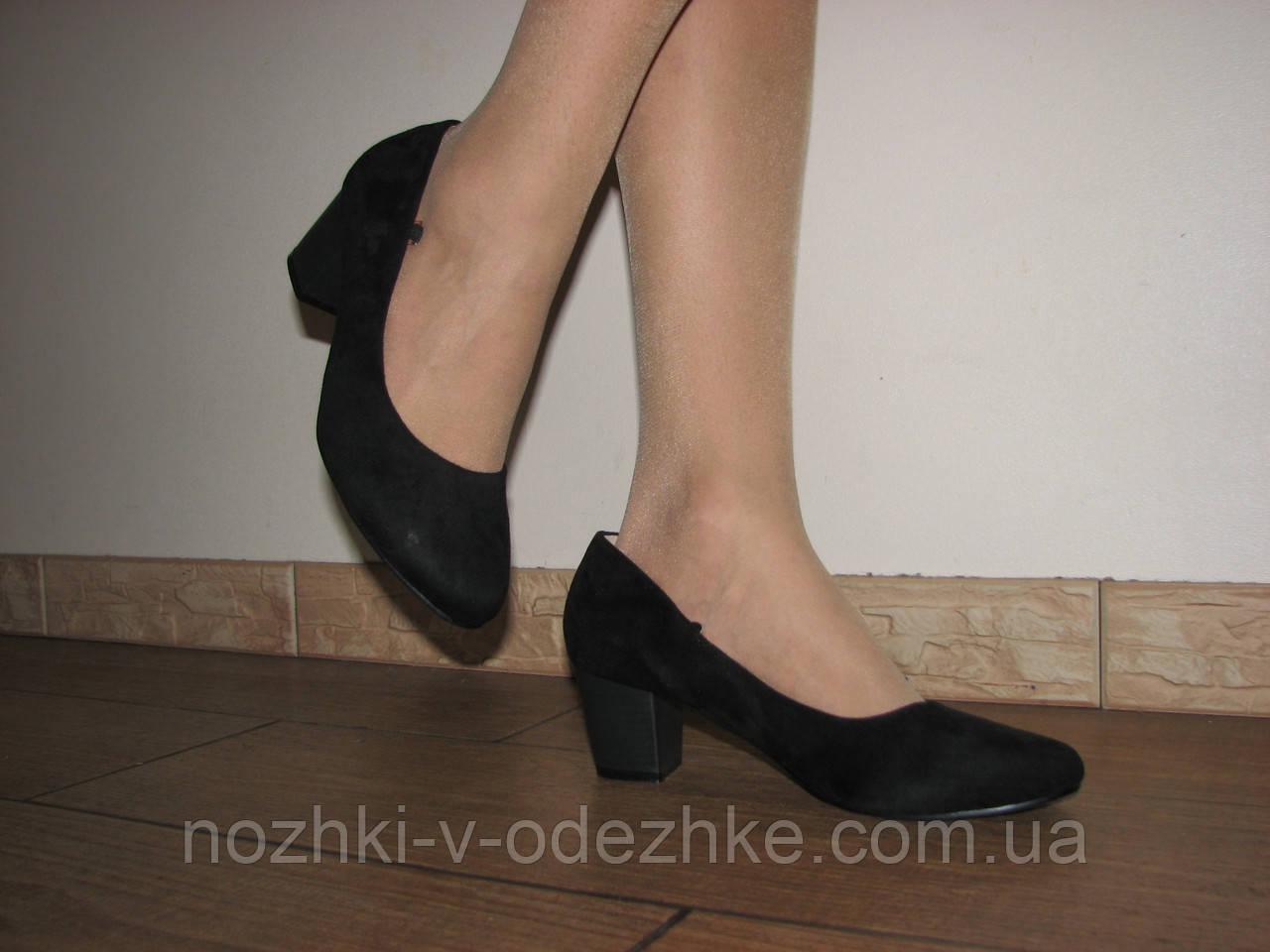 db9666f55 Черные замшевые женские туфли большого размера на маленьком каблуке с  ремешком 41 р 26,0