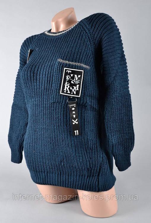 Теплый женский синий свитер