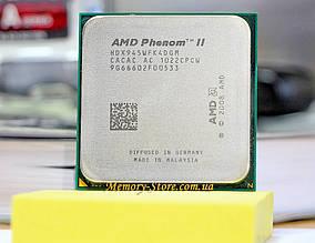 Процессор AMD Phenom II X4 945 3.0GHz, 95W, + термопаста GD900