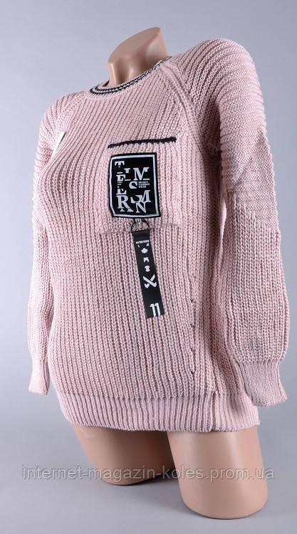 Теплый женский розовые свитер