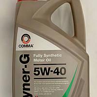 Моторное синтетическое масло для дизельных и бензиновых двигателей Comma Syner-G 5w40 5л