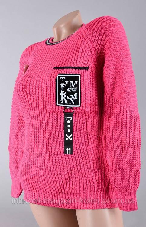 Теплый женский малиновый свитер