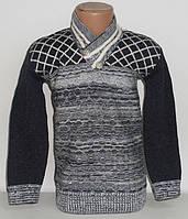 """Детский свитер для мальчика """" Ромбик """"   3-4,5-6,7-8 лет"""