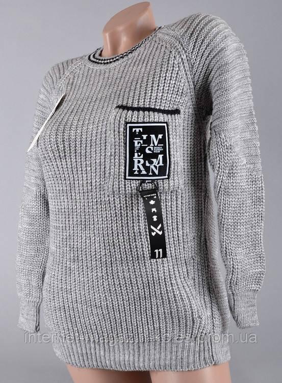 Теплый женский серый свитер