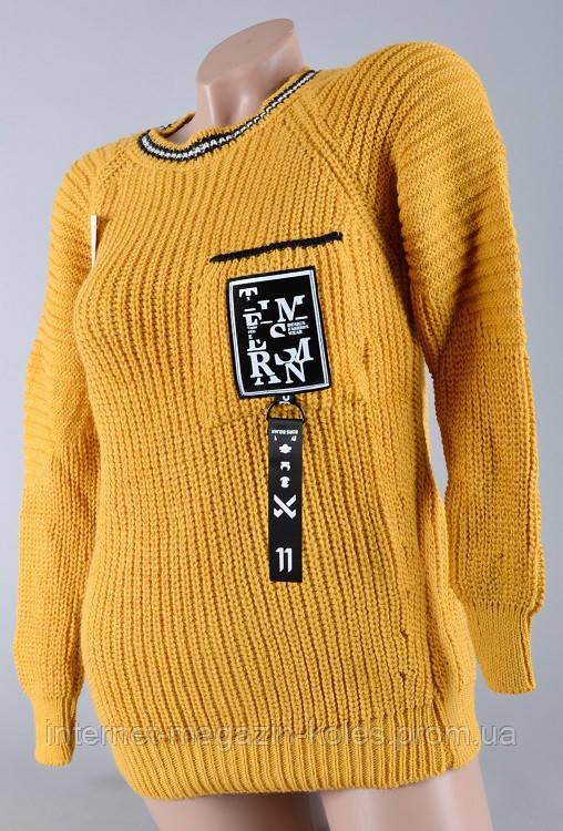 Теплый женский горчичный свитер