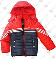 Зимняя куртка подростковая на мальчика. Куртка зимняя адидас на мальчика купить.Зимняя куртка 8 -14 лет