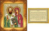 Набор для вышивки бисером Русская искусница 106 «Cвятые Киприан и Иустина (икона и молитва)»