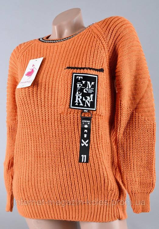 Теплый женский персиковый свитер