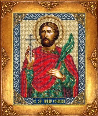 Набор для вышивки бисером Русская искусница 366 «Святой Иоанн Сочавский»