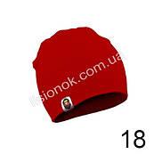 Червона трикотажна однотонна шапка Bape для підлітків та дорослих 54-62см