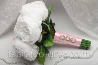 Свадебный букет из искусственных цветов розовый